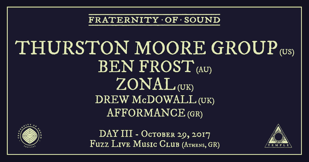 fraternity-of-sound-festival-2017-preview-01