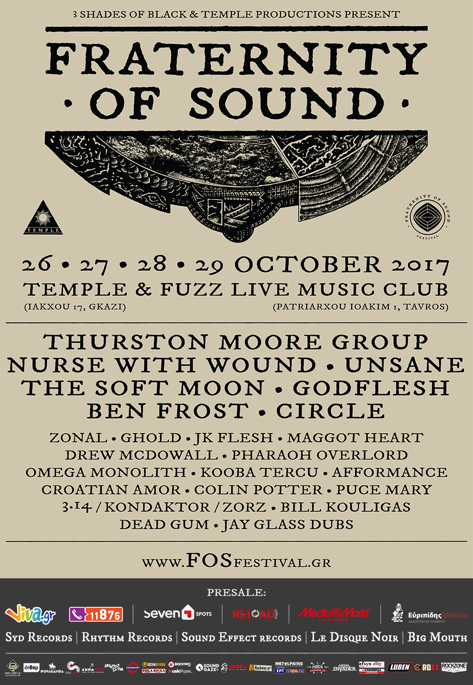 fraternity-of-sound-festival-2017-preview-10