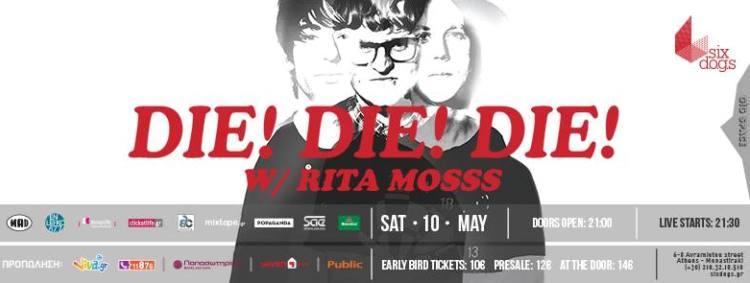 Οι Die! Die! Die! Στην Ελλάδα στις 9 & 10 Μαΐου