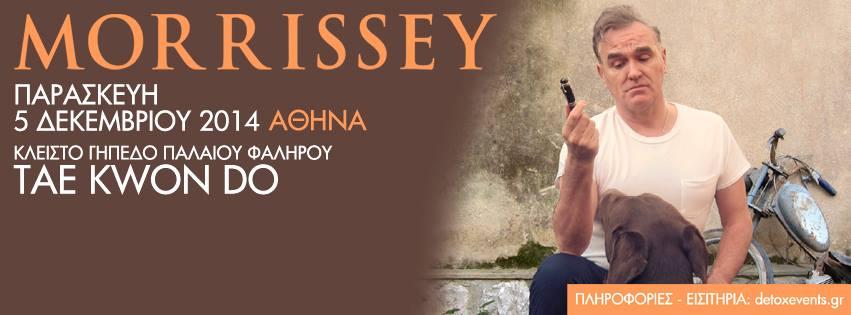Ο Morrissey στην Αθήνα στις 5 Δεκεμβρίου