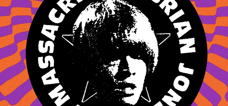 Οι The Brian Jonestown Massacre στο Fuzz Club στις 14/07