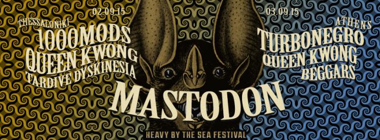 Οι Mastodon ακυρώνουν τα επικείμενα live τους