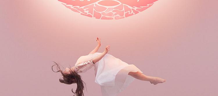 Purity Ring - Another Eternity (album stream)