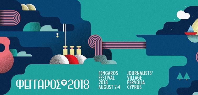 Fengaros Festival, Cyprus