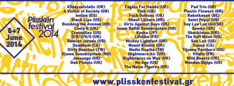 Το εξαιρετικό line-up του Plissken Festival 2014