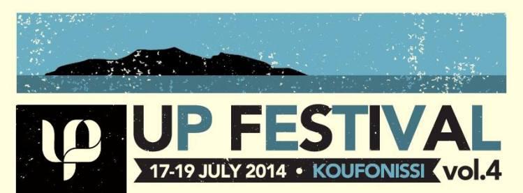 Δείτε το πολύ καλό lineup του Up Festival στα Κουφονήσια