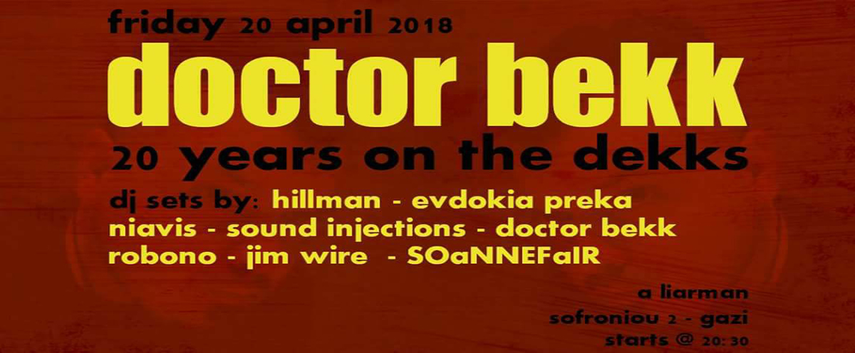 O dj Doctor Bekk στο ClockSound.gr