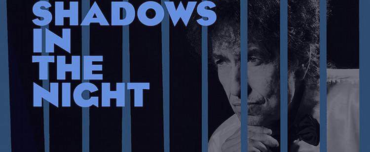 Νέος δίσκος από τον Bob Dylan με διασκευές τραγουδιών του Sinatra
