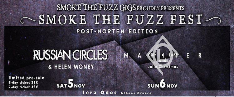 Οι Russian Circles στην Αθήνα στις 5 Νοεμβρίου στα πλαίσια του Smoke the Fuzz Fest
