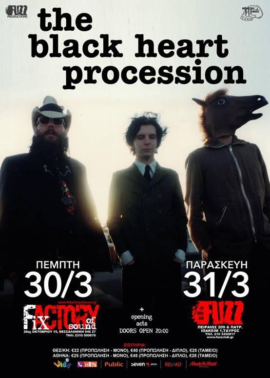 news/161126-black-heart-procession-fix-fuzz-thessaloniki-athens-02.jpg