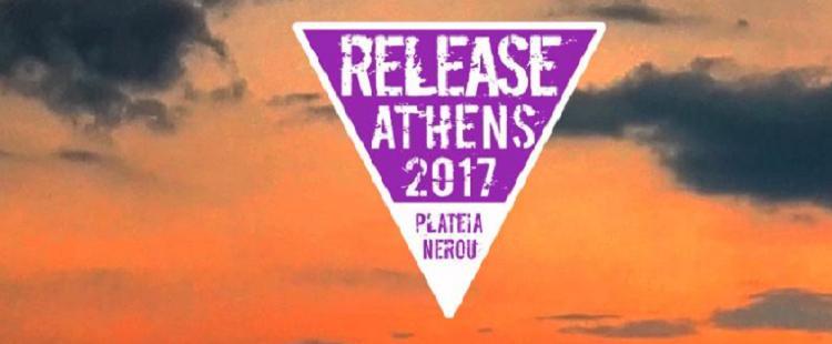Ακυρώνεται η 3η μέρα του Release Athens Festival (Upd)