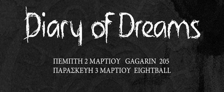 Diary Of Dreams το Μάρτιο σε Αθήνα και Θεσσαλονίκη