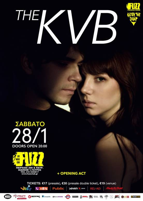 news/170127-the-kvb-fuzz-club-2017-athens-02.jpg