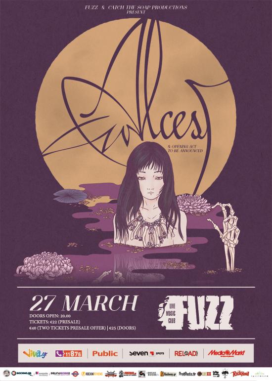 news/170319-alcest-athens-fuzz-club-2017-01.jpg