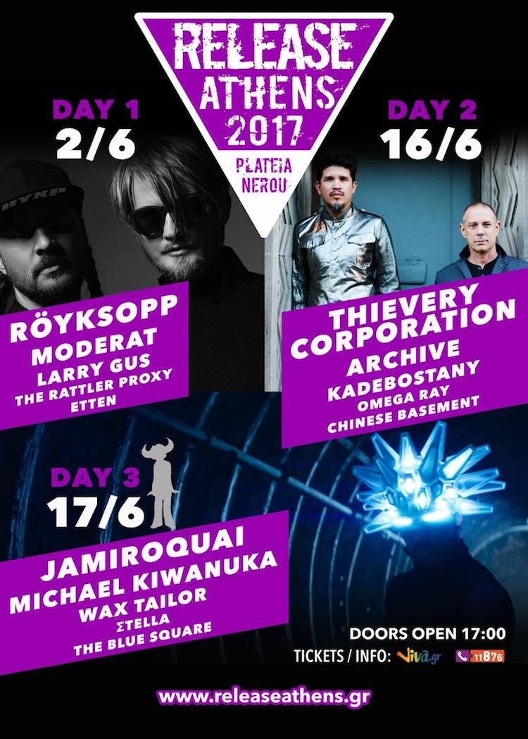 news/170528-clocksound-preview-release-athens-festival-2017.jpg