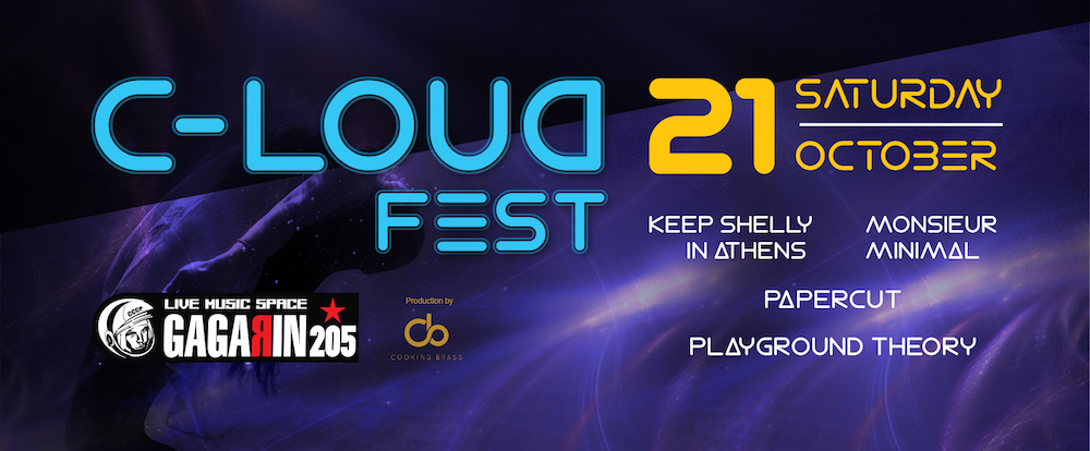 C-Loud Fest @ Gagarin 205 (21 Oct) - ClockSound Preview