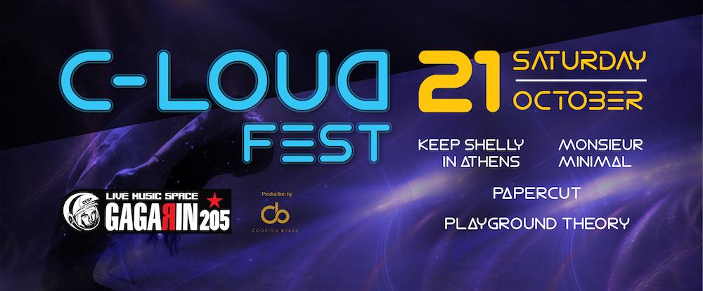 Το C-Loud Fest στο Gagarin στις 21 Οκτωβρίου