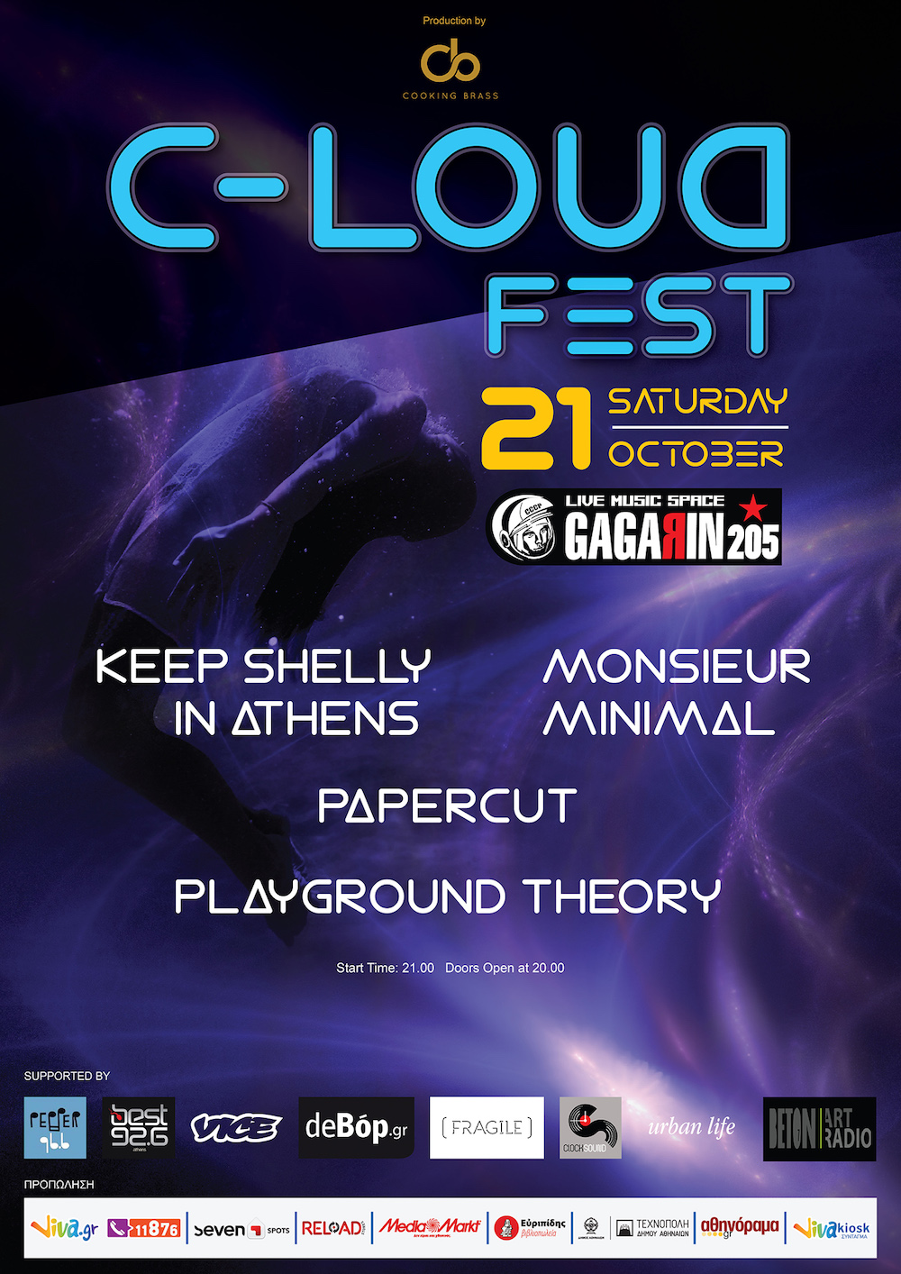 170903-c-loud-fest-gagarin-21-october-announcement-02