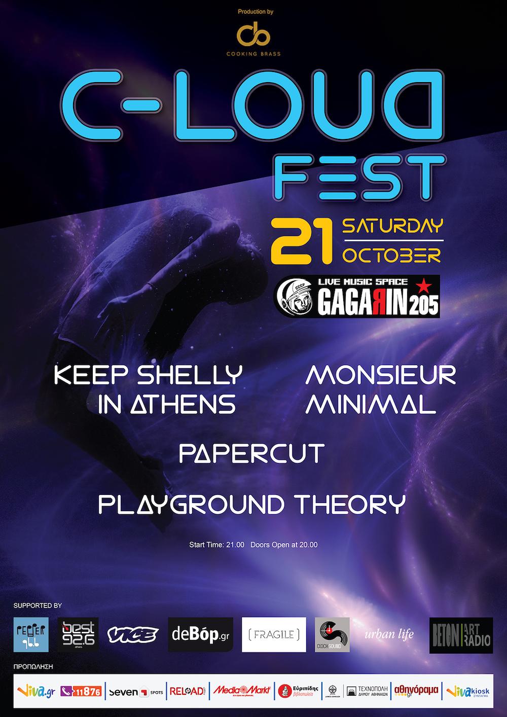 170903-c-loud-fest-gagarin-21-october-announcement-02