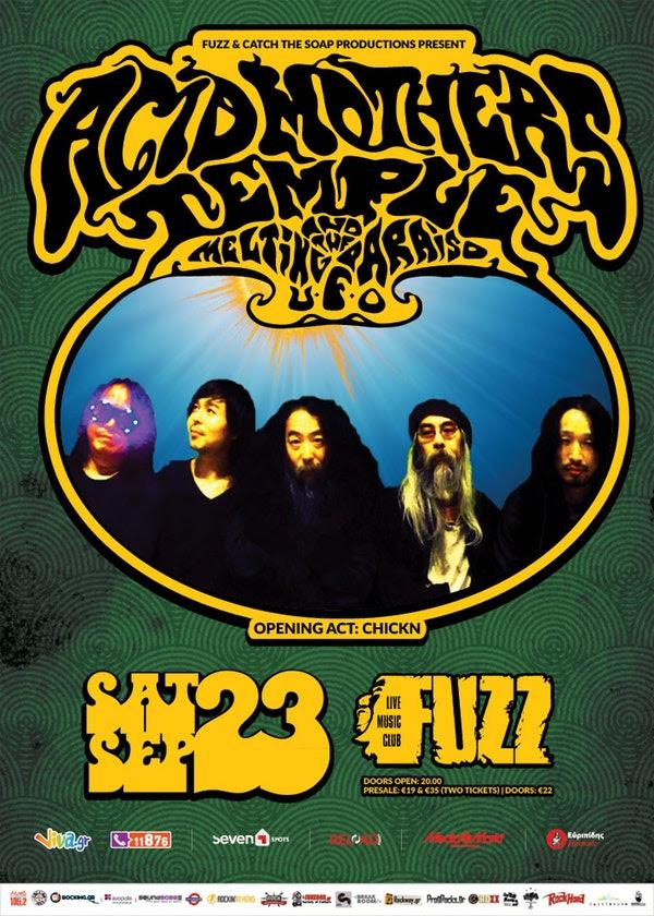 news/170910-acid-mothers-temple-the-melting-paraiso-ufo-fuzz-club-02.jpg