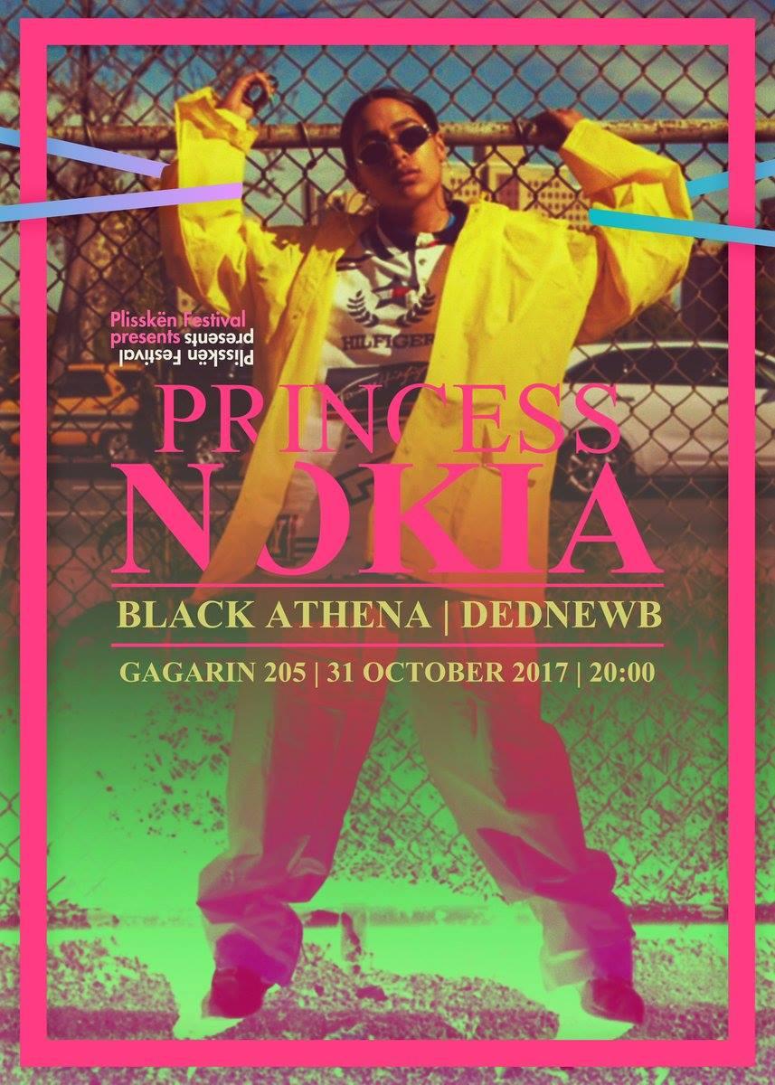 171019-princess-nokia-live-in-athens-gagarin-01