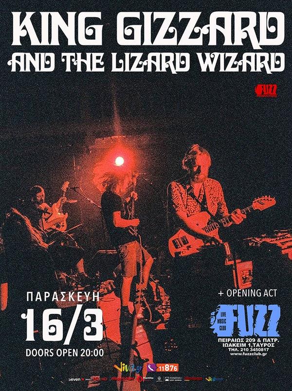 171103-king-gizzard-fuzz-club-2017-announcement-01