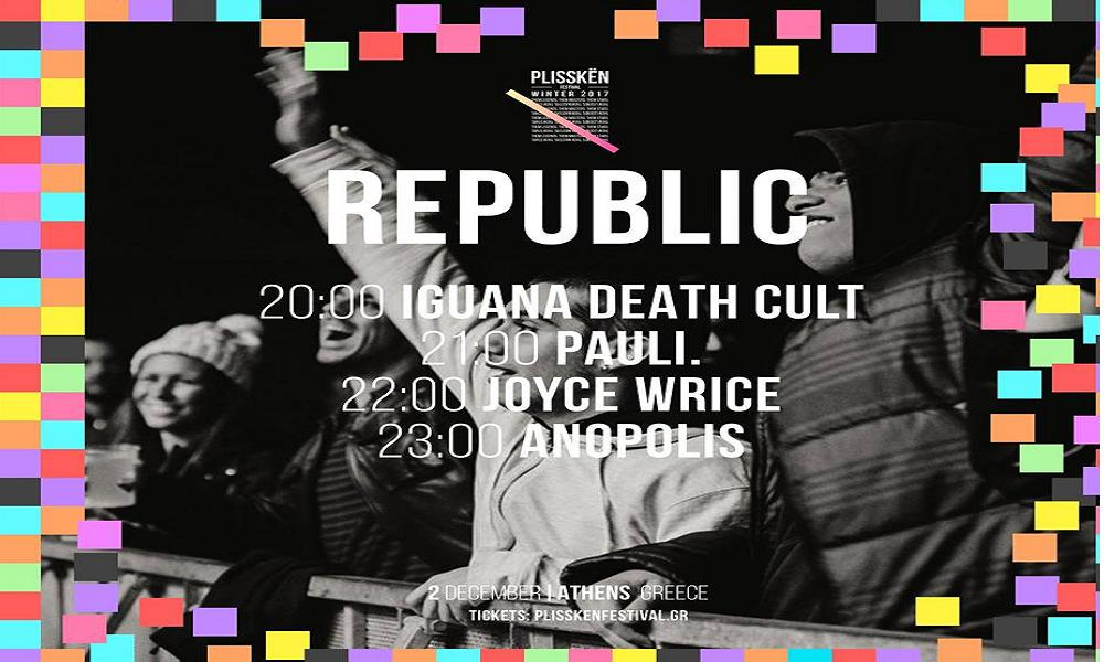 news/171103-republic2.jpg