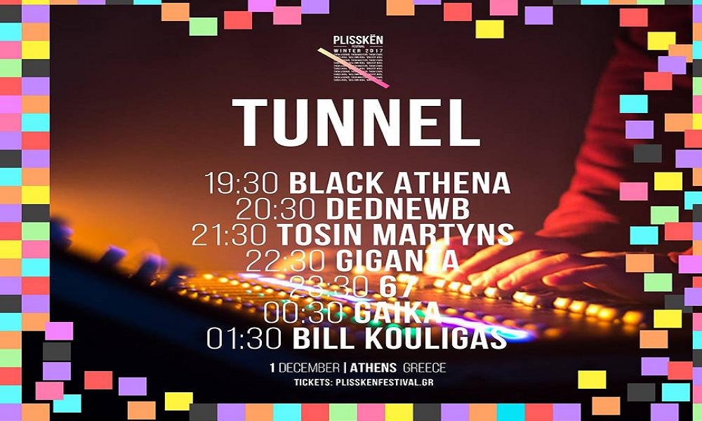 news/171103-tunnel1.jpg