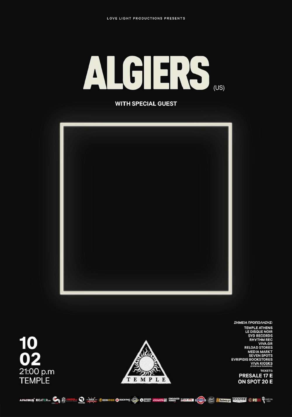 news/171127-algiers-temple-preview-01.jpg