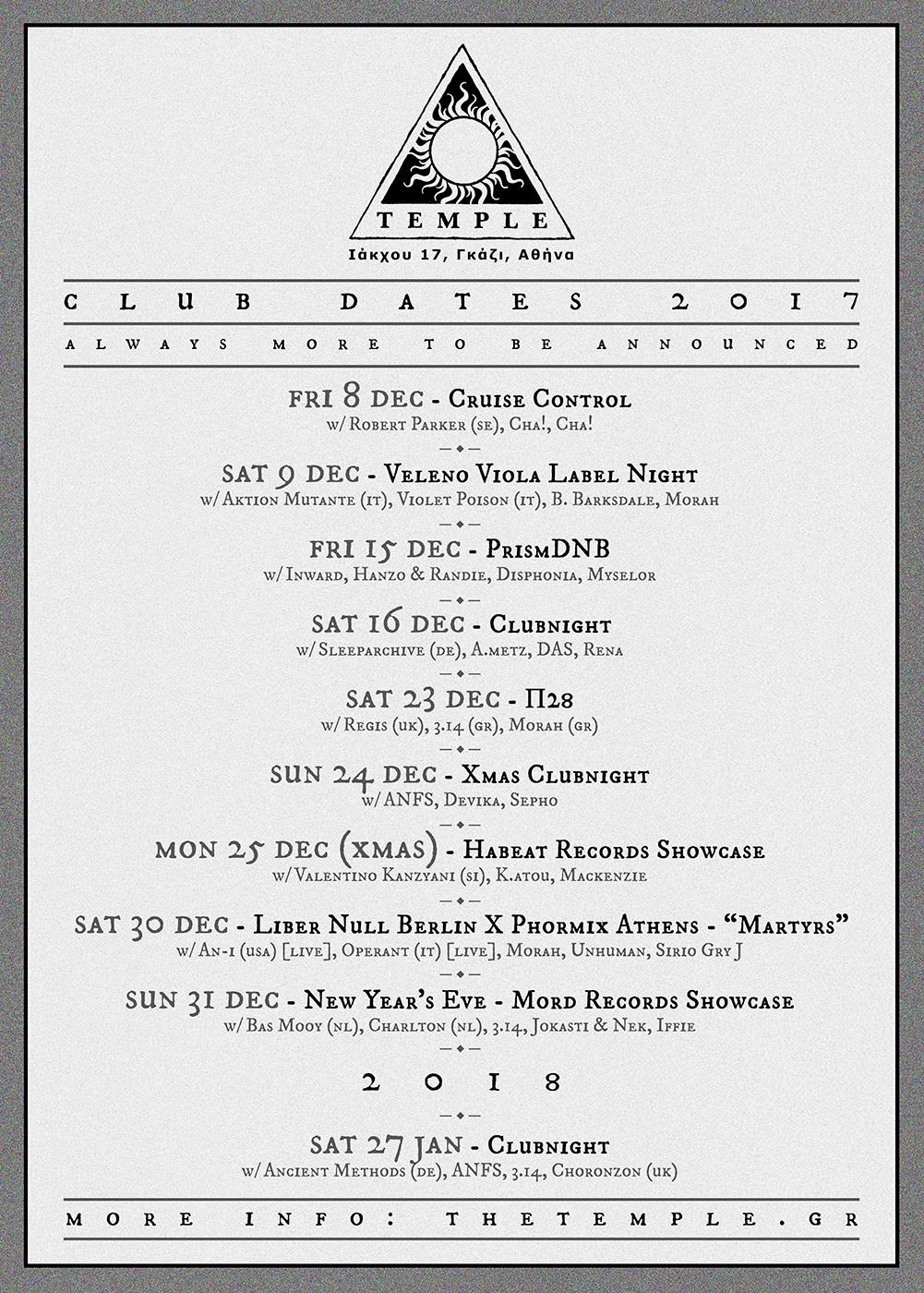 news/171208-temple-clubnights-december-01.jpg
