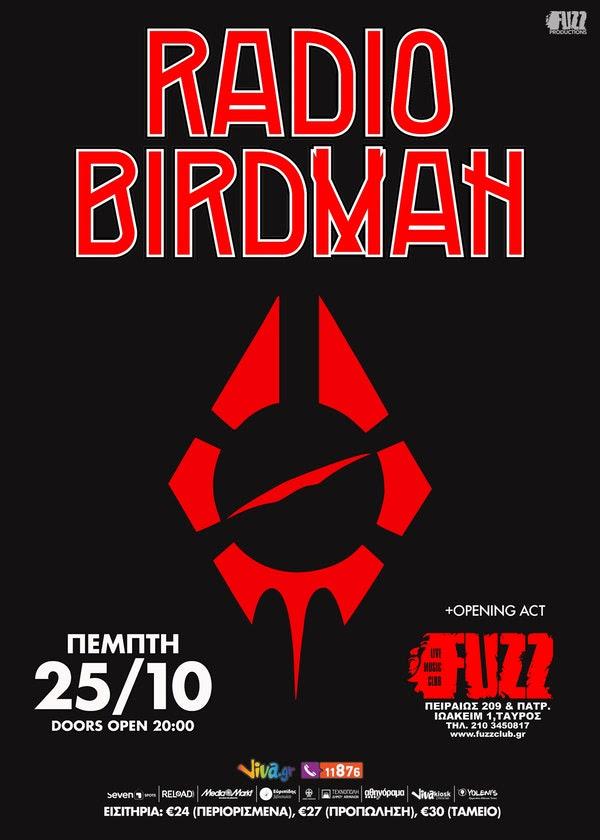 8ae69d2e0fb Οι Radio Birdman, ένα από τα σπουδαιότερα και επιδραστικότερα groups της  καταπληκτικής Αυστραλέζικης σκηνής των 70s-80s, επιστρέφουν στην Αθήνα, ...