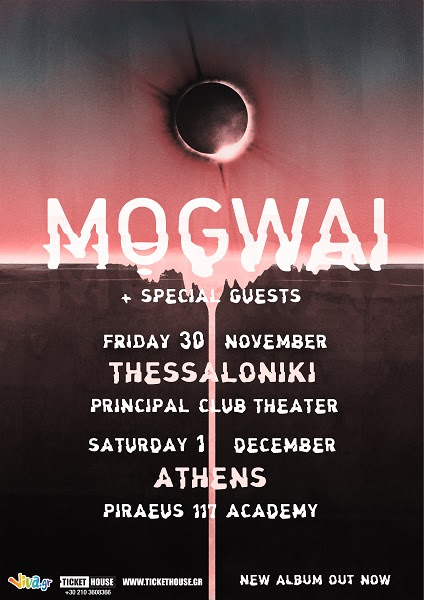 180921-mogwai-greece-2018-announcement-03