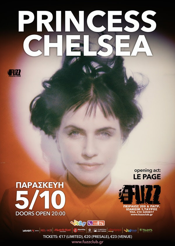 181001-princess-chelsea-fuzz-club-2018-announcement-02