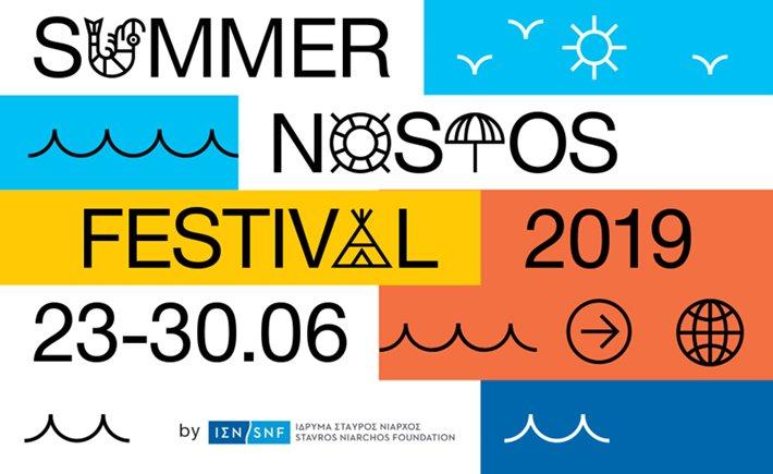 190130-andrew-bird-low-local-natives-summer-nostos-festival-02