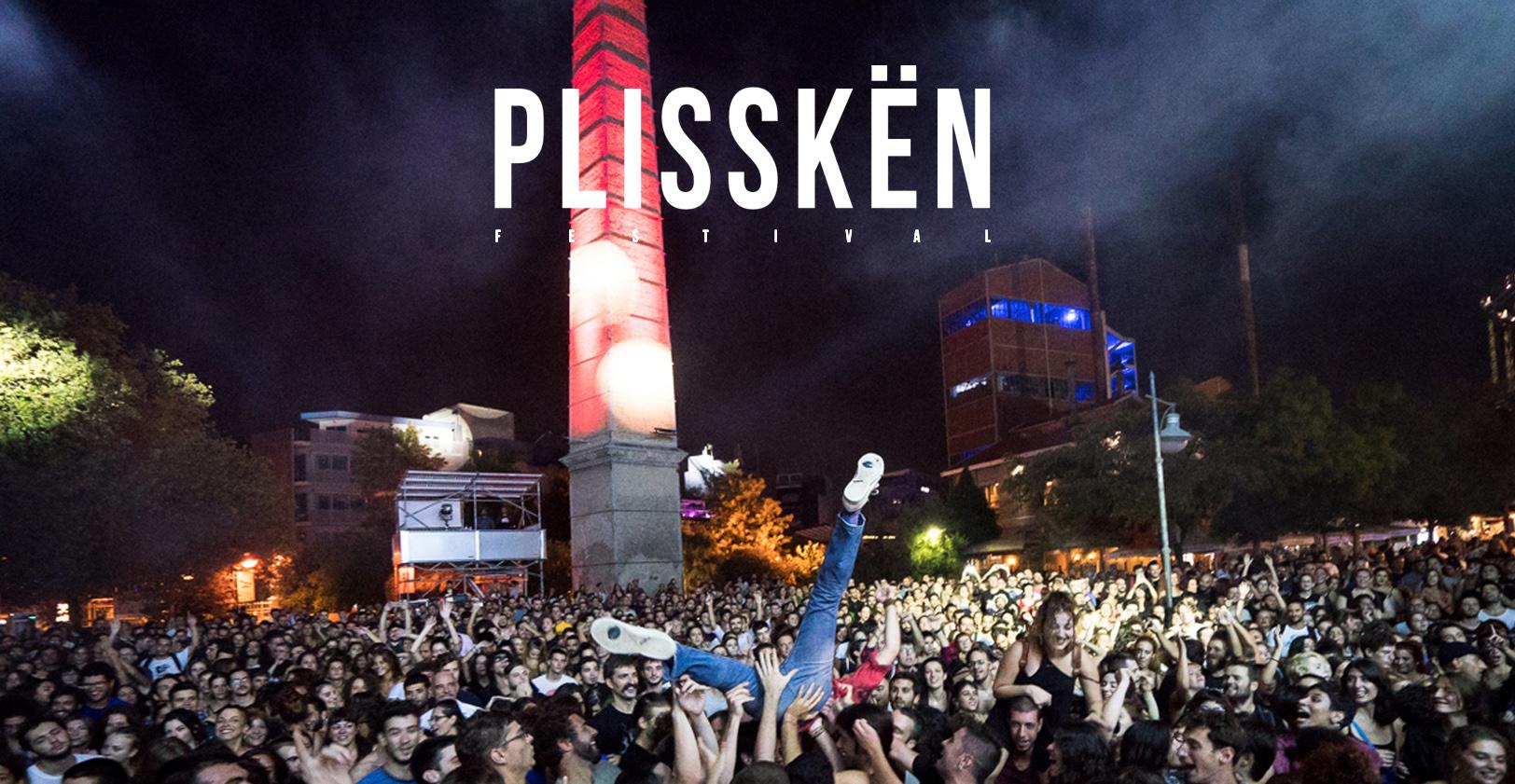 Το Plisskën Festival στις 26 & 27 Ιουνίου στην Τεχνόπολη