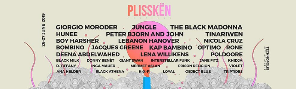 news/190314-plissken2019announcement.jpg
