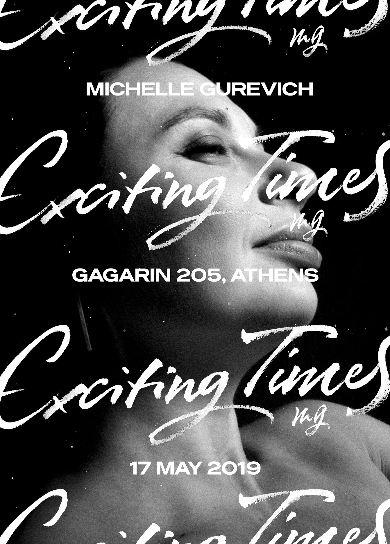 190415-michelle-gurevich-gagarin-205-announcement-01