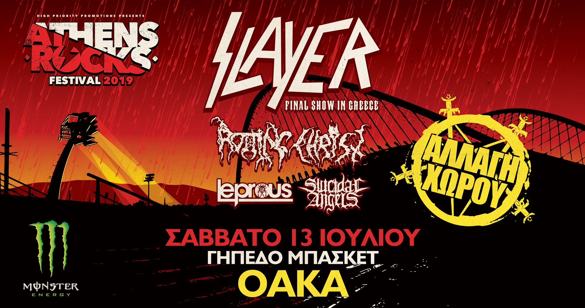 190706-slayer-live-graspop-2019