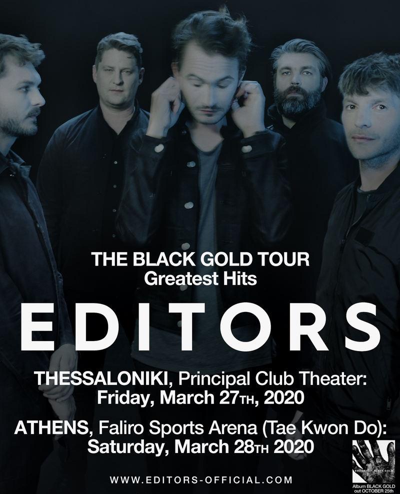 editors-greece-march-2020-announcement-02