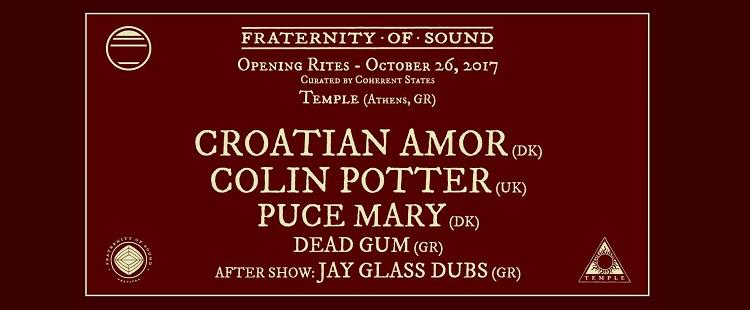 Ανακοινώθηκε το line-up του Fraternity of Sound για τις 26 Οκτωβρίου