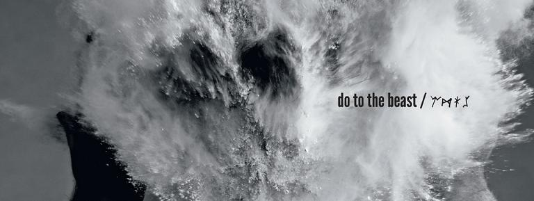 The Afghan Whigs - Do To The Beast (stream μέσω του NPR)