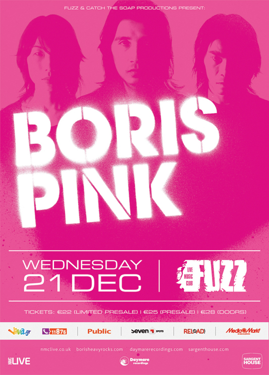 news/boris-pink.jpg