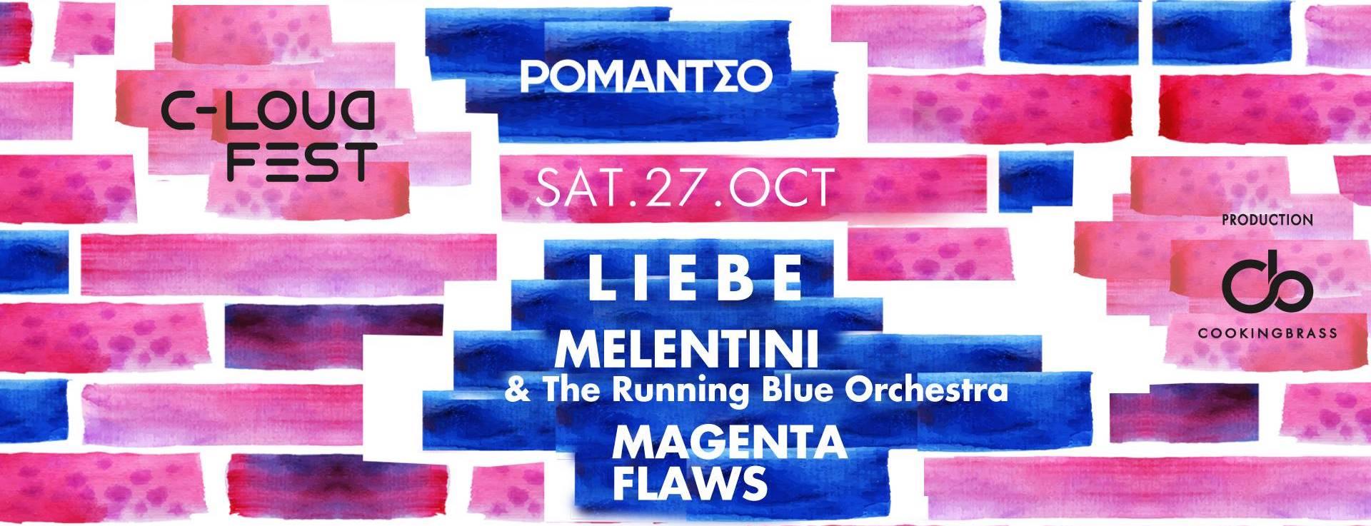 Το C-Loud Fest επιστρέφει στο Romantso στις 27 Οκτωβρίου
