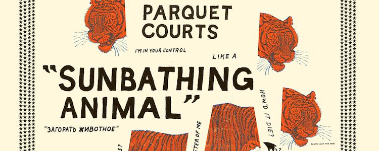 Ακούστε το νέο άλμπουμ των Parquet Courts μέσω streaming