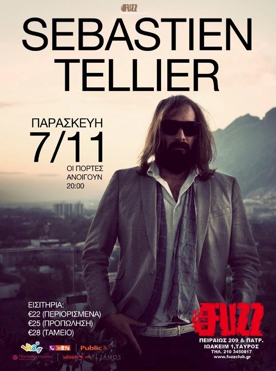 news/sebastien-tellier-athens-poster.jpg